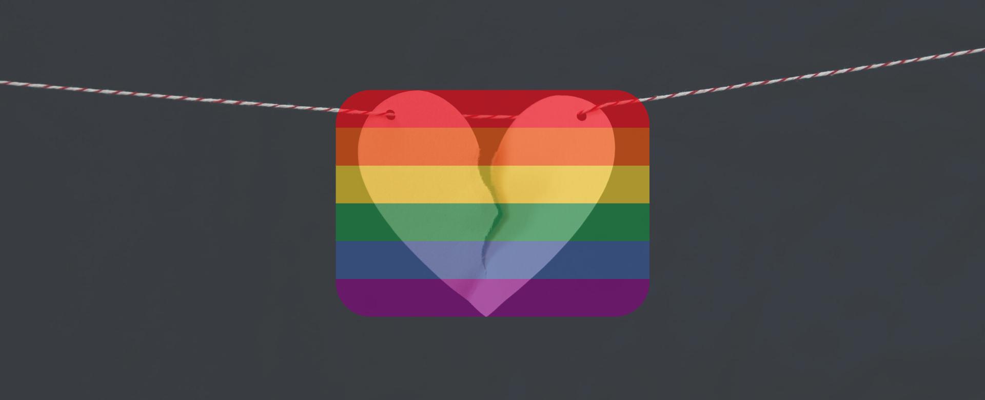 LGBTQ, marriage, divorce, central texas, austin Texas, gay, lesbian